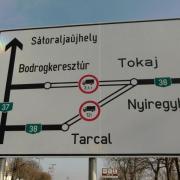 Az új közlekedési táblák egyike