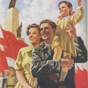Plakát 1952-ből