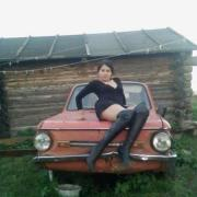 Orosz párkereső