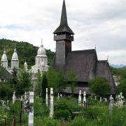 Batiza, ortodox fatemplom