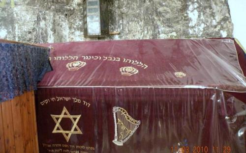 Dávid király sírja Jeruzsálemben