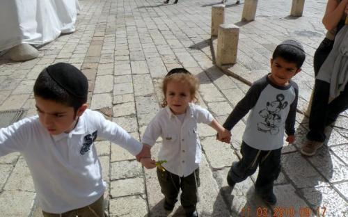 Izrael ifjú polgárai