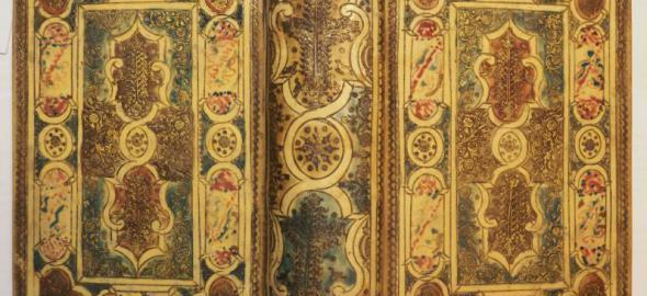 Debreceni festett pergamenkötés, a Pintér-Berhidai család bibliája 1765. Kikiáltási ár: 1,5 millió forint